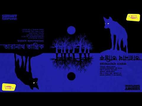 #SundaySuspense | Taranath Tantrik | Taradas Bandopadhyay | Mirchi Bangla HD Mp4 3GP Video and MP3