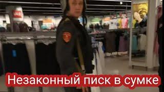 Охрана ТЦ, с помощью РОСГВАРДИИ пытается проверить сумку у посетителя ТЦ , но что-то пошло не так..