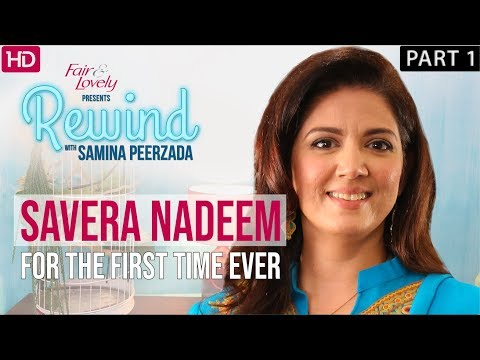 Savera Nadeem's Most Personal Interview | Part I | Rewind With Samina Peerzada
