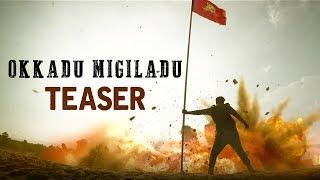 Okkadu Migiladu Official Teaser