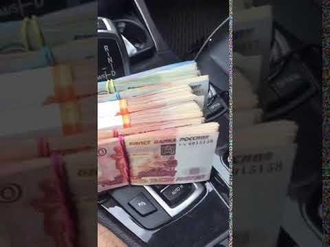 Как можно зарабатывать деньги каждый день