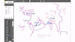 preview picture of video 'تضاريس قارة أسيا'
