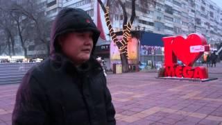 Сносить ли бюст Назарбаева? Сюжет №256