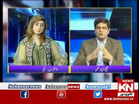 Kohenoor@9 With Dr Nabiha Ali Khan 12 July 2021 | Kohenoor News Pakistan