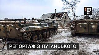 Неможливо під'їхати до «передка» – техніку одразу розбивають | Репортаж з Луганського