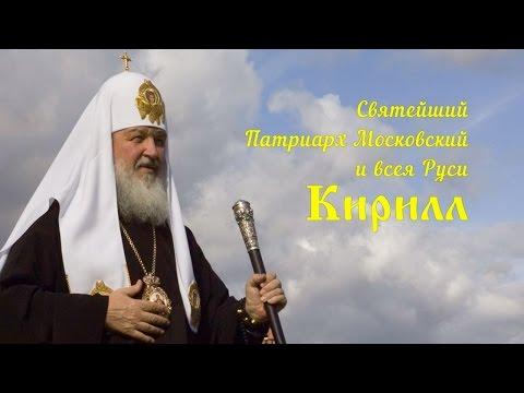 Молитва ко святой евгении