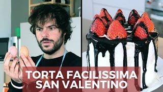 Torta con sorpresa per San Valentino - CUCINA BUTTATA
