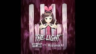 The Light (DDR Version) - W&W ft. Kizuna Al