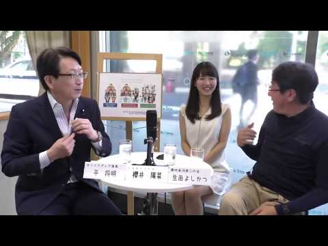 第190回カフェスタトーク【築地魚河岸三代目 生田よしかつさん】