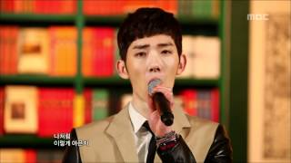 2AM - I Wonder If You Hurt Like Me, 투에이엠 - 너도 나처럼, Music Core 20120324