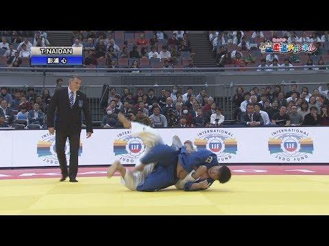 男子100kg超級 3位決定戦