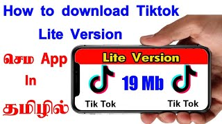 how to download tiktok lite videos in tamil - Hài Trấn Thành
