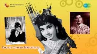 Devudu Chesina Manushulu | Masaka Masaka Song