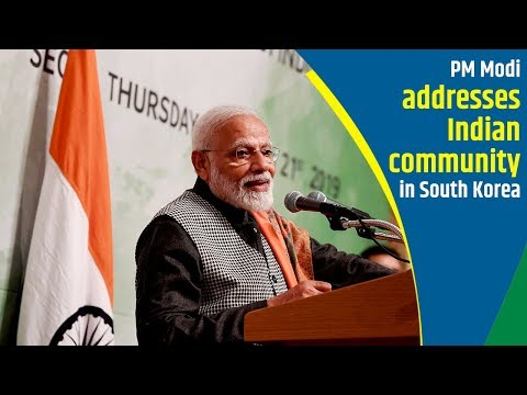 PM Modi addresses Indian community in South Korea