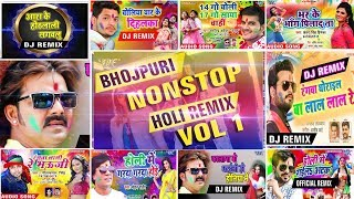 Bhojpuri NonStop Holi Dj Song  -  Vol 1 - Wave Music Dj