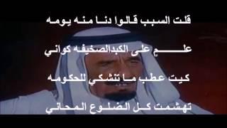 تحميل اغاني مرثية أحمد الناصر الشايع بأبنه (عبدالعزيز) رحمه الله . والذي توفي عام 1409 بسبب حادث مروري MP3