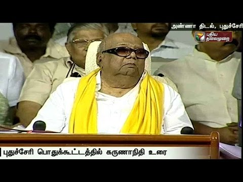 Youngsters-can-change-the-election-result-Karunanidhi