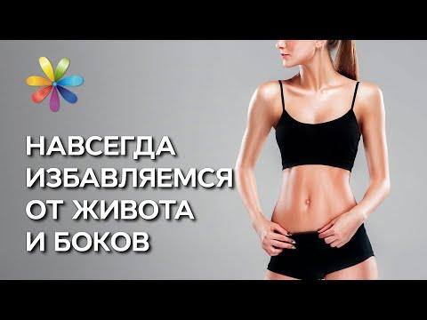 Парень просит похудеть или