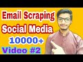 Email Scraping | Scrap data from any website | Complete Tutorial