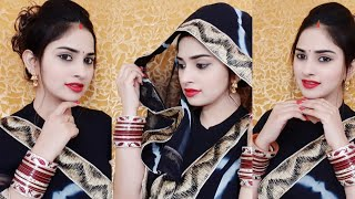 रोजाना का मेकअप कैसे करें ? Everyday Makeup For (Newly Married / Housewives) Step By Step