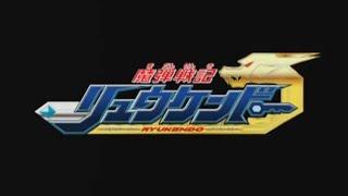 MaDan Senki RyuKendo Sub indo episode 7