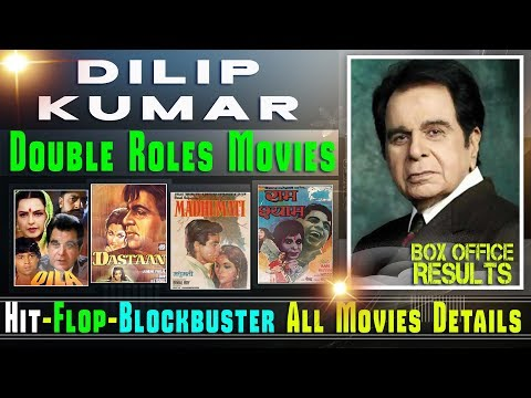 Dilip Kumar Double Role Movies List | Box Office Results | Dilip Kumar Movies Hit and Flop Movies.