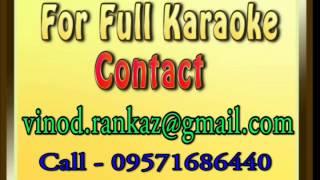 Yeu Kashi Tashi Karaoke Marathi - YouTube