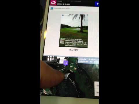 Video of Map Photo Diary