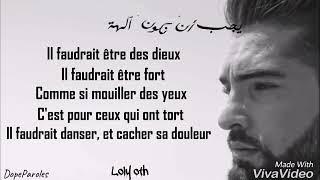 Kendji girac feat Claude Capéo - Que dieu me pardonne (مترجمة)