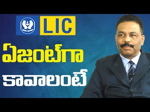 To Become An LIC Agent || C.S.Siva Kumar || Telugu Best Motivational Videos || Sumantv Life