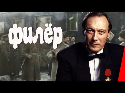 Славянские амулеты украина