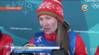 Домрачева и Скардино об олимпийском золоте | Биатлонистки сборной Беларуси выиграли эстафету