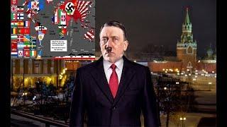 Что было бы, если бы Гитлер выиграл войну и победил СССР?