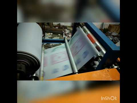 Mild Steel Paper Roll Printing Machine