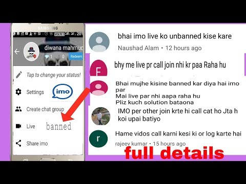 how to imo live banned to unbanned problem solve/imo live