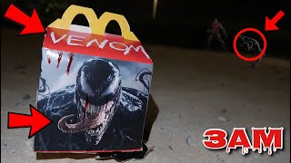 DO NOT ORDER VENOM HAPPY MEAL AT 3AM!! *OMG HE ACTUALLY CAME TO MY HOUSE*