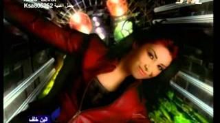 تحميل اغاني ALINE KHALAF ألين خلف ـ دلع الحبايب MP3