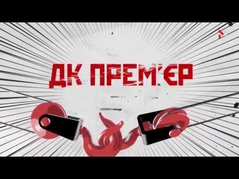 Марян Гловяк (GLOVA), відео 7