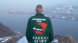 """Поздравления с 8 марта от отряда """"Факел"""""""