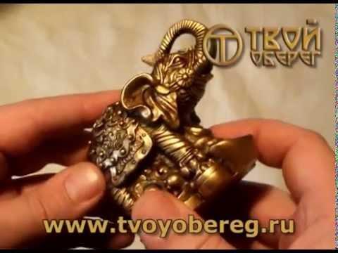 Амулет с драконом серебряный
