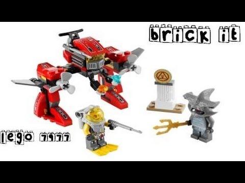 Vidéo LEGO Atlantis 7977 : Le robot des profondeurs