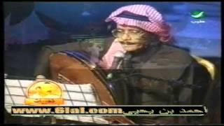 تحميل اغاني طلال مداح شفت ابها تسجيل عالي الجودة MP3