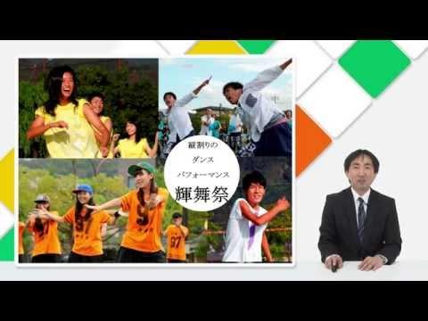 【同志社中学校】オンライン学校説明会(2015公開)Doshisha Junior High School Official