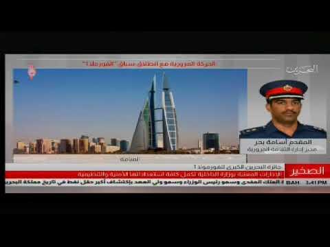 الادارات المعنية بوزارة الداخلية تكمل كافة استعداداتها الأمنية والتنظيمية   6/4/2018