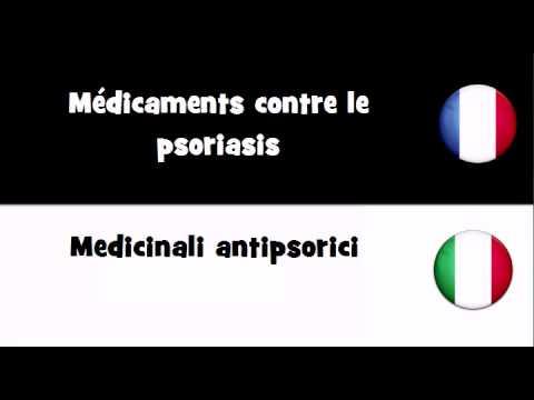 Les préparations hormonales du psoriasis les marginaux