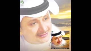 Abdul Majeed Abdullah … Asfaar | عبدالمجيد عبدالله … اسفار