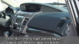 [시승기] 실내공간이 훨씬 넓어진 MPV 코란도투리스모 9인승