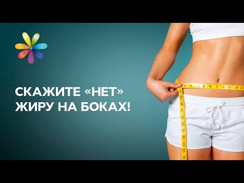 Как похудеть режим спорта