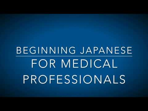 Beginning Japanese for Medical Professionals- Body Parts Part 1