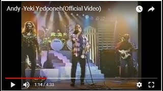 Yekdooneh Dokhtar Music Video